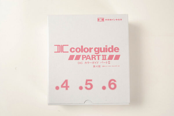 DIC Color Guide Part 2
